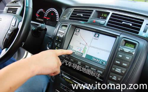 导航仪地图标注
