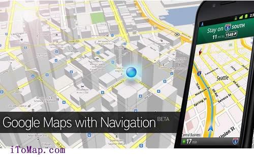 地图标注工具